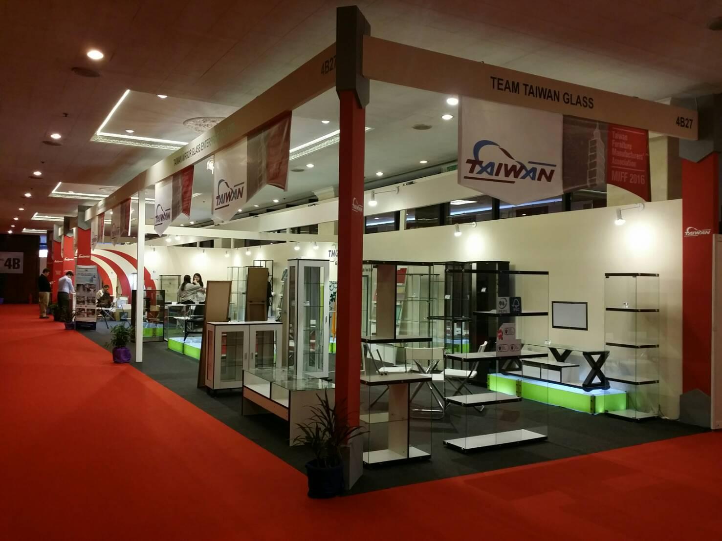 2016 Malaysian International Furniture Fair Drupal